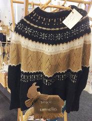 Cardiff Camello